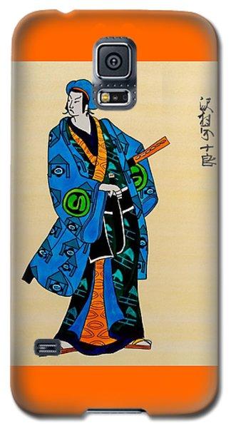 The Age Of The Samurai 03 Galaxy S5 Case