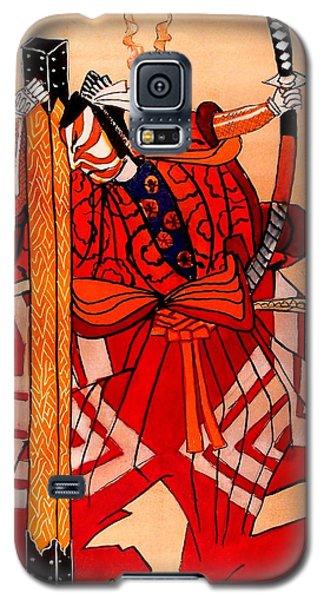 The Age Of The Samurai 04 Galaxy S5 Case