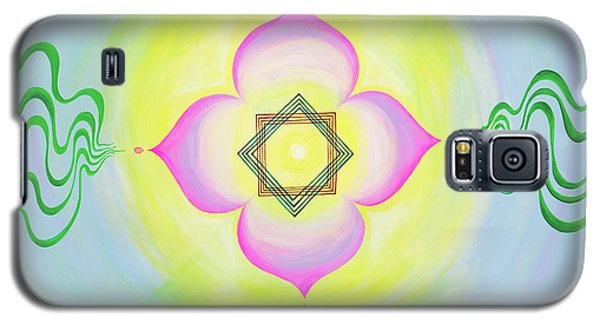 The Bagua Of The Heart Galaxy S5 Case