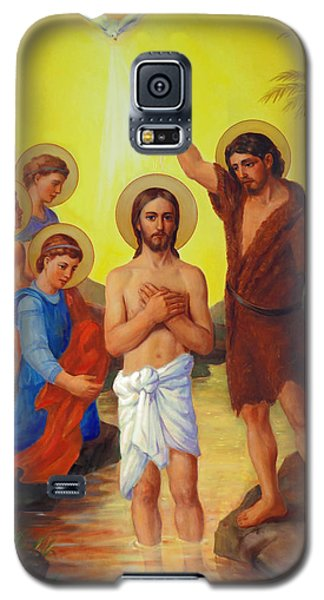 The Baptism Of Jesus Christ Galaxy S5 Case