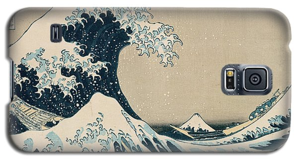 The Sky Galaxy S5 Case - The Great Wave Of Kanagawa by Hokusai