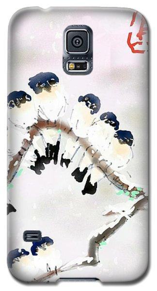 The Huddle Galaxy S5 Case