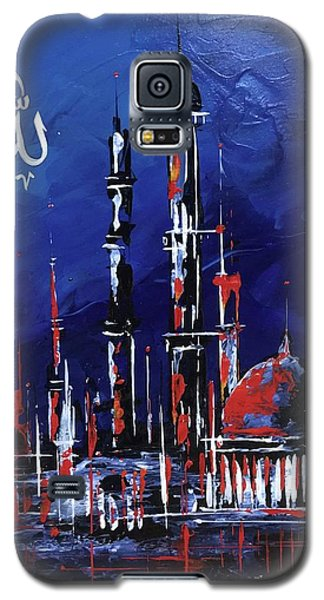 The Mosque-4 Galaxy S5 Case