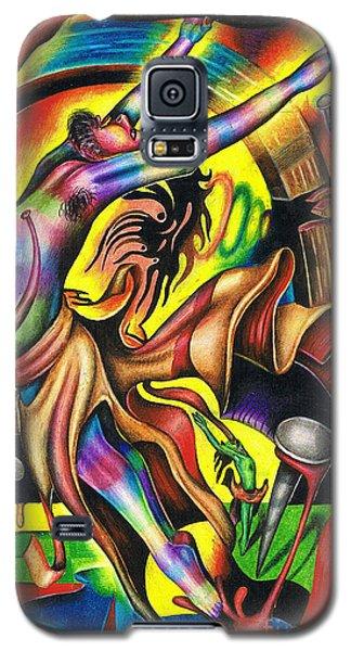 The Numinous Spectrum Of Exaltation Galaxy S5 Case