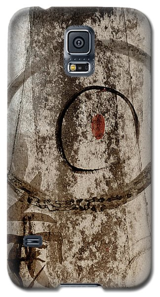 Galaxy S5 Case featuring the painting The Seed Within by Carol Leigh