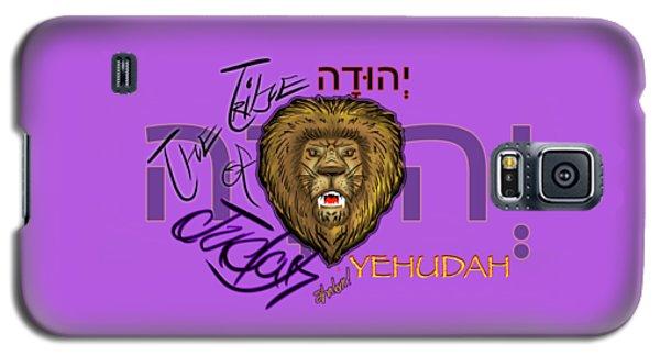 The Tribe Of Judah Hebrew Galaxy S5 Case