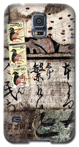 Three Bird Night Collage Galaxy S5 Case