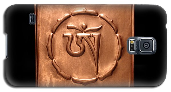 Galaxy S5 Case featuring the relief Tibetan Om by Suhas Tavkar