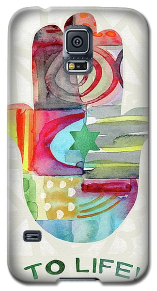 Bat Galaxy S5 Case - To Life Hamsa With Green Star- Art By Linda Woods by Linda Woods