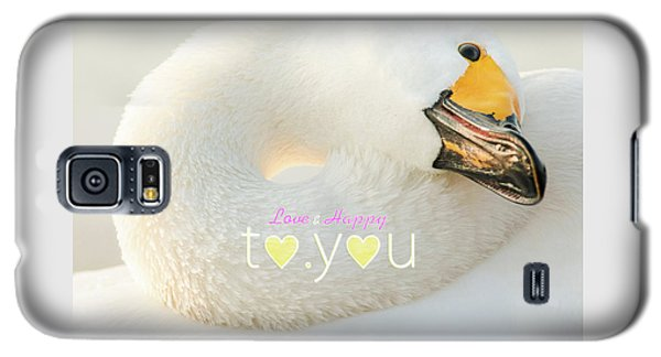 To You #001 Galaxy S5 Case by Tatsuya Atarashi