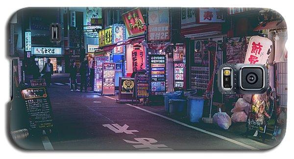 Tokyo Side Streets, Japan Galaxy S5 Case