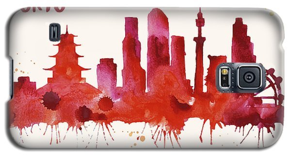 Tokyo Skyline Watercolor Poster - Cityscape Painting Artwork Galaxy S5 Case