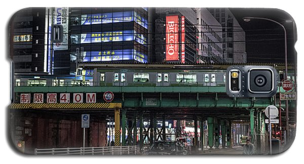 Tokyo Transportation, Japan Galaxy S5 Case