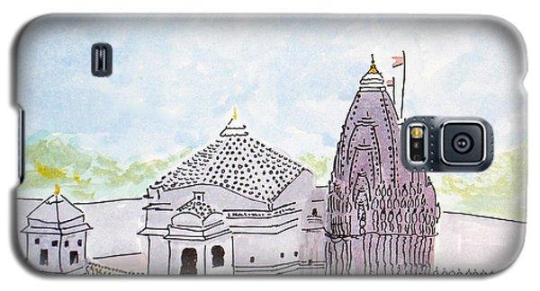 Trimbakeshwar Jyotirlinga Galaxy S5 Case