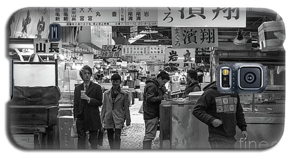 Tsukiji Shijo, Tokyo Fish Market, Japan 2 Galaxy S5 Case