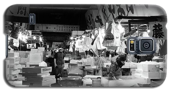 Tsukiji Shijo, Tokyo Fish Market, Japan 3 Galaxy S5 Case