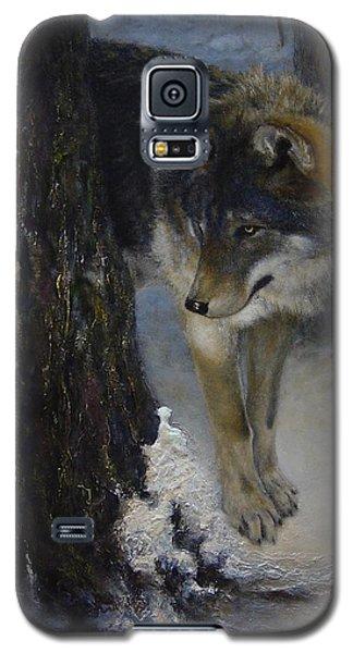 Twilight's Preyer  Galaxy S5 Case