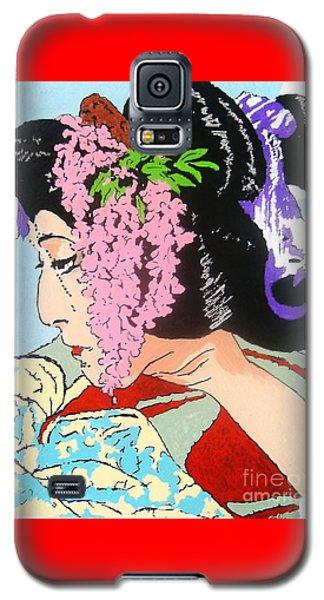 Ukiyo Sekai Ichi  Galaxy S5 Case