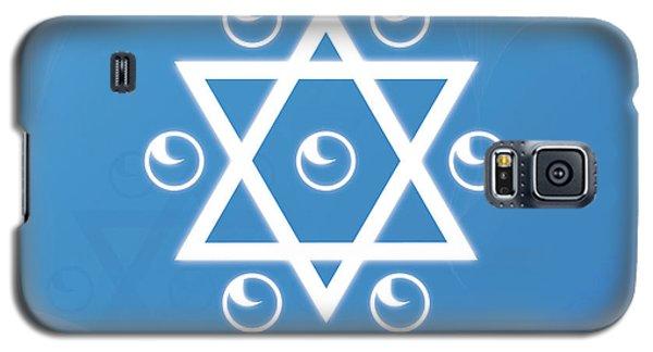 Unity Galaxy S5 Case