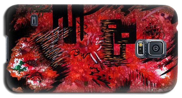 Untitled-90 Galaxy S5 Case