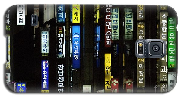 Urban City Light - Seoul Messages  Galaxy S5 Case