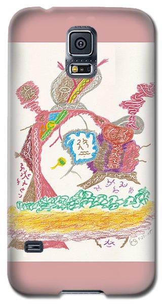 Vedauwoo Shaman Galaxy S5 Case