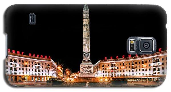 victory Square Galaxy S5 Case