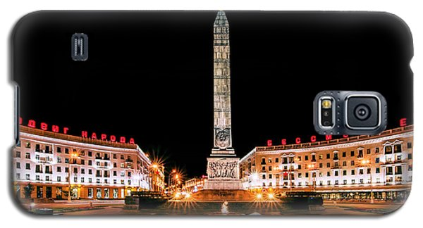 victory Square Galaxy S5 Case