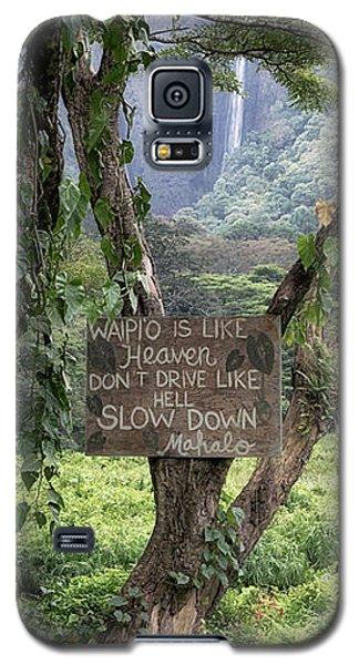 Waipio Valley Road Rules Galaxy S5 Case