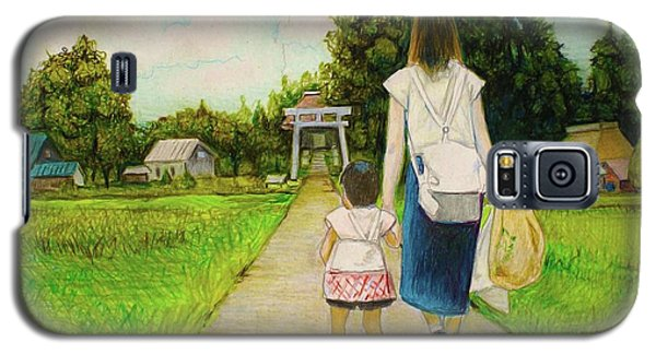 Walking To The Shrine Galaxy S5 Case