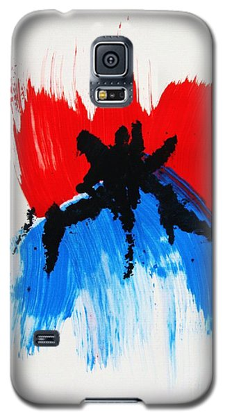 Galaxy S5 Case featuring the painting Watashi No Hi O by Roberto Prusso