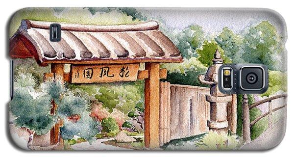 Watercolor Japanese Garden Gate Galaxy S5 Case