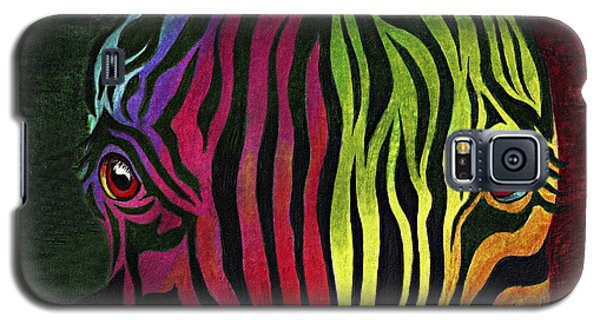 What Are You Looking At Galaxy S5 Case by Peter Piatt