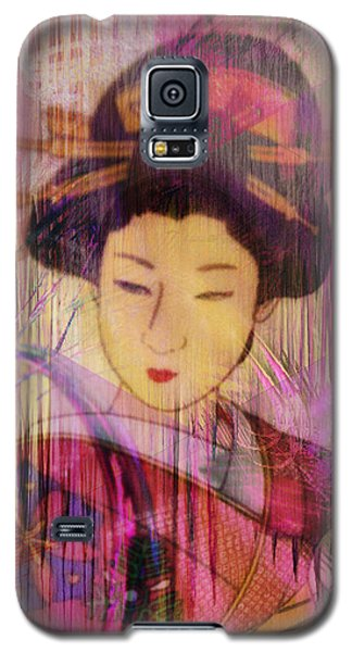 Willow World Galaxy S5 Case