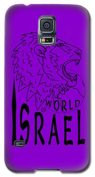 World Of Israel Galaxy S5 Case