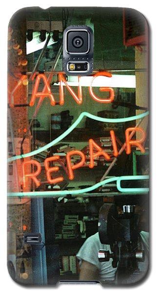 Yang Repair Galaxy S5 Case