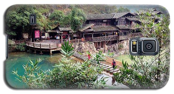Yangtze Village Galaxy S5 Case