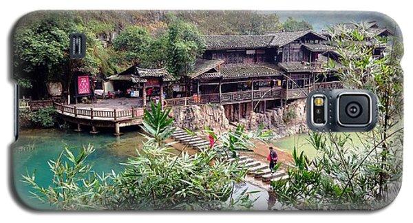 Yangtze Village Galaxy S5 Case by Vicky Tarcau