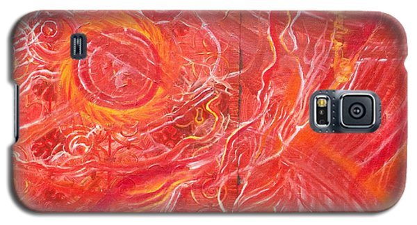 Yaweh El Shaddai Bottom Canvas Detail Galaxy S5 Case
