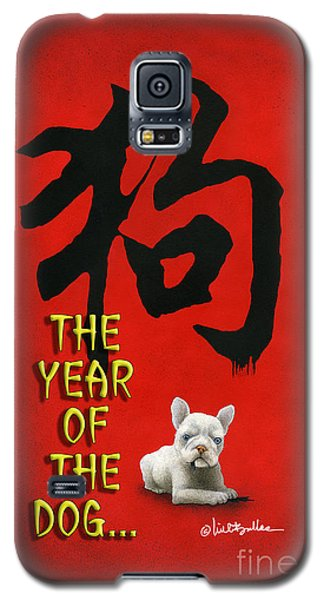 Year Of The Dog ... 2018 Galaxy S5 Case