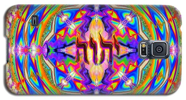 Yhwh Mandala 3 18 17 Galaxy S5 Case