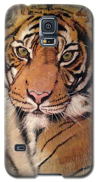 Your Majesty Galaxy S5 Case