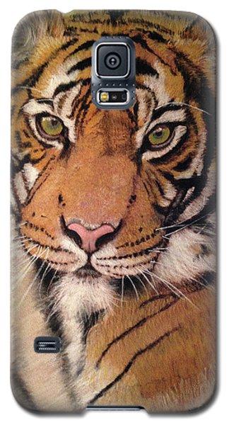 Your Majesty Galaxy S5 Case