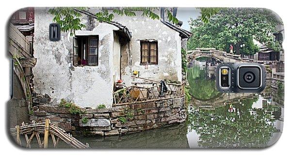 Zhouzhuang - A Watertown Galaxy S5 Case