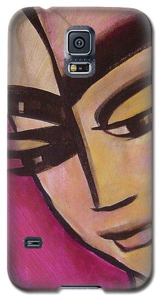 Zikr 1 Galaxy S5 Case
