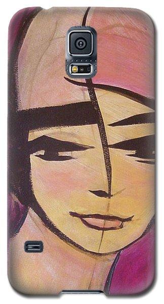 Zikr 3 Galaxy S5 Case