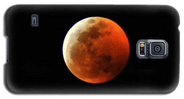 Super Blood Wolf Moon Galaxy S5 Case