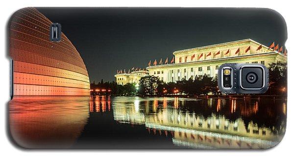 Beijing Art Center  Galaxy S5 Case