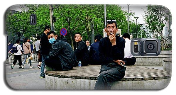 Beijing Street Galaxy S5 Case