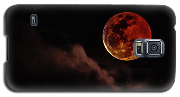Blood Moon Rising Galaxy S5 Case